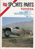 TRD_sport_catalog_cover1.jpg